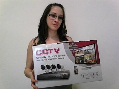 4 kamerás megfigyelő rendszer