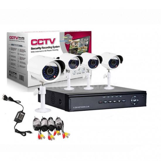 Biztonsági kamera rendszer, térfigyelő kamerák, megfigyelő kamerák ( 4 kamerás megfigyelő rendszer)