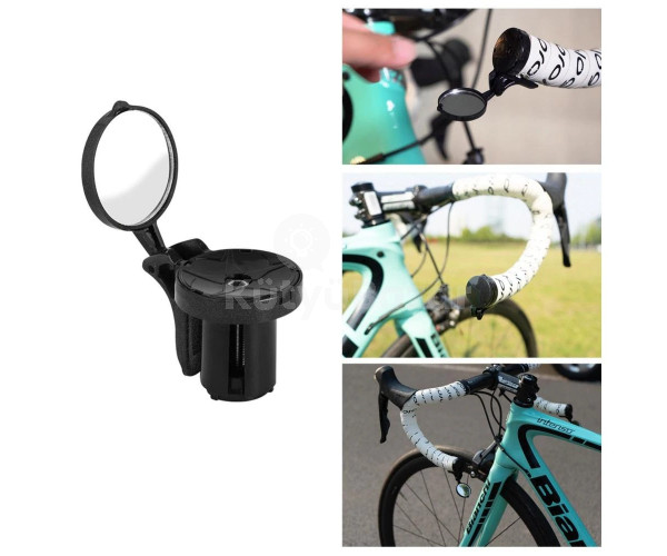 Széles látószögű, kerékpár visszapillantó tükör