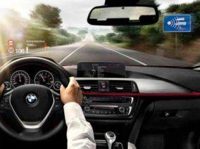 Forradalom az autós navigáció világában! - GPS HUD Kijelző